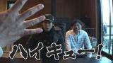 北海道ローカルバラエティー『水曜どうでしょう』6年ぶり最新作がついにスタート(左から)大泉洋、鈴井貴之(C)HTB