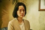 ドラマ24『コタキ兄弟と四苦八苦』(1月10日スタート)市川実日子が出演(C)「コタキ兄弟と四苦八苦」製作委員会