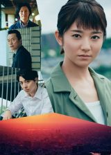 NHKの3作品が文化庁芸術祭の大賞を受賞。写真はテレビ・ドラマ部門で大賞に選ばれた木村文乃主演の土曜ドラマ『サギデカ』(C)NHK