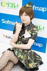 『サンクプロジェクト29×ソフマップ★コスプレ大撮影会』に参加したコスプレイヤー (C)oricon ME inc.