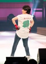 自身がデザインしたTシャツを披露する森昌子=『爆笑!コントで綴る昭和歌謡パート3』