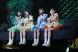 『カントリー・ガールズ ライブ 2019 〜愛おしくってごめんね〜』より