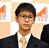 吉本坂46・2期生メンバーに決定した渡口和志 (C)ORICON NewS inc.