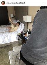 集 藤森 写真 藤森慎吾、破局の田中みな実初写真集を「ガン見」