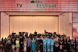 アジアの人気アーティストが大集合(C)NHK