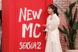 『グータンヌーボ2 新MC発表スペシャル』(C)カンテレ