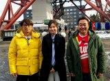 12月29日放送、『モヤモヤさまぁ〜ず2』は年末2時間スペシャル。4年ぶり、3回目の北海道、小樽・札幌をブラブラする(C)テレビ東京