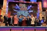 12月28日放送、『国民10万人がガチ投票! 戦国武将総選挙』(C)テレビ朝日