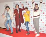 『第70回NHK紅白歌合戦』のリハーサルに参加した純烈(左から)小田井涼平、白川裕二郎、後上翔太、酒井一圭 (C)ORICON NewS inc.