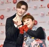 『第70回NHK紅白歌合戦』のリハーサルに参加した(左から)Matt、天童よしみ (C)ORICON NewS inc.