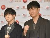 『第70回NHK紅白歌合戦』の囲み取材に参加したOfficial髭男dism (C)ORICON NewS inc.