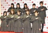 『第70回NHK紅白歌合戦』の囲み取材に参加した欅坂46 (C)ORICON NewS inc.