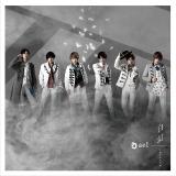 ael-アエル- 2ndシングル「白幻」初回限定盤A