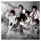 ael-アエル- 2ndシングル「白幻」初回限定盤B