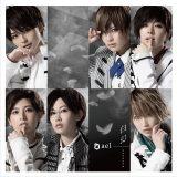 ael-アエル- 2ndシングル「白幻」通常盤