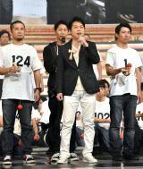 『第70回NHK紅白歌合戦』の公開リハーサルを行った三山ひろし (C)ORICON NewS inc.