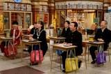 生徒の中にはくっきー!先生と同期の次長課長・河本準一の姿も(C)テレビ朝日