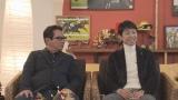 『うまンchu』で対談を行った(左から)安藤勝己、武豊(C)カンテレ