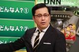 29日放送のバラエティー番組『全力!脱力タイムズ』(C)フジテレビ