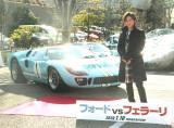 映画『フォードVSフェラーリ』公開記念イベントに登場したKinKi Kids・堂本光一 (C)ORICON NewS inc.