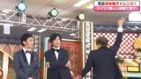 """""""三つ星ポーズ""""を披露した香取慎吾(右)(C)AbemaTV"""