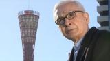震災当時取材した神戸市兵庫区の町を再び訪れた久米(C)ABCテレビ