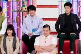 (後段左から)間宮祥太朗、小籔千豊(前段左から)鈴木杏樹、春日俊彰(オードリー)