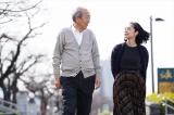 1月6日放送、新春ドラマスペシャル『最後のオンナ』る父の恋を、娘は応援できるのか?(C)テレビ東京