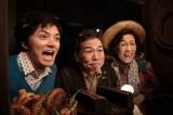 連続テレビ小説『スカーレット』第13週・第75回より。マツタケを採って、駆け込んでくる大野一家(C)NHK