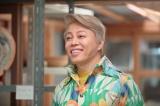 連続テレビ小説『スカーレット』第13週・第78回より。川原家の工房に現れたジョージ富士川(西川貴教)(C)NHK