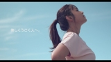 Web動画『DESCENTE WOMEN'S 2020 Spring&Summer篇』に出演する深田恭子