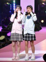 『第23回Seventeen夏の学園祭2019』に出演した(左から)久保史緒里、出口夏希 (C)ORICON NewS inc.