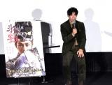 『氷艶hyoen2019−月光りの如く−』トークショー&先行上映会の模様 (C)ORICON NewS inc.