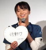 『アライブ がん専門医のカルテ』舞台挨拶に出席した岡崎紗絵 (C)ORICON NewS inc.