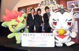 劇場版『KING OF PRISM ALL STARS -プリズムショー☆ベストテン-』完成披露舞台あいさつに登壇した(左から)ドラチ、武内駿輔、寺島惇太、畠中祐、トラチ (C)ORICON NewS inc.