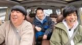 1月7日放送、『バナナマンのドライブスリー』は生田斗真がゲストとして初登場。15年来の親交があるバナナマンとキャンプに挑む=(C)テレビ朝日