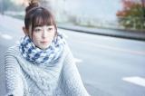 ソロキャンパーの志摩リン(福原遥)(C)ドラマ「ゆるキャン△」製作委員会