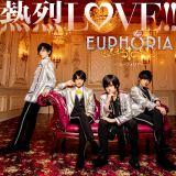 2ndシングル「熱烈LOVE!!」(初回限定盤A・CD+DVD)ジャケット
