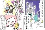 育児漫画に登場する家族の反応とは?(画像提供:左上から時計回りに@marige333、@ngychan、@mochicodiary)