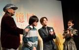 映画『記憶屋 あなたを忘れない』記憶に残るサプライズ成人式の模様 (C)ORICON NewS inc.