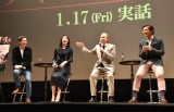 映画『リチャード・ジュエル』公開記念トークイベントに登壇した(左から)下村健一、長野智子、デーブ・スペクター、阿部祐二 (C)ORICON NewS inc.