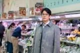秋津渉(唐沢寿明)がマルオースーパー臨時特任社員として本社に帰ってくる(C)テレビ東京