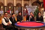 8日放送の『TOKIOカケル』ゲストは松坂桃李 (C)フジテレビ