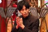 8日放送の『TOKIOカケル』で「実家のよう」とリラックスする松坂桃李の素顔にTOKIOが迫る (C)フジテレビ