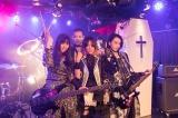 映画『一度死んでみた』より新たな場面写真が公開(C)2020 松竹 フジテレビジョン
