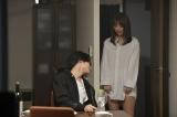 衝撃の第1話場面写真(C)「来世ではちゃんとします」製作委員会