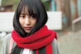 『週刊少年マガジン』6号に登場した賀喜遥香