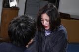 日本テレビ系連続ドラマ『知らなくていいコト』に出演する吉高由里子 (C)日本テレビ