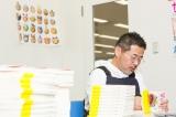 エッセイ『笑ってる場合かヒゲ 水曜どうでしょう的思考1』を発売した藤村忠寿氏