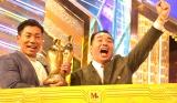 『M-1グランプリ2019』に出場したミルクボーイ(左から)駒場孝、内海崇 (C)ORICON NewS inc.